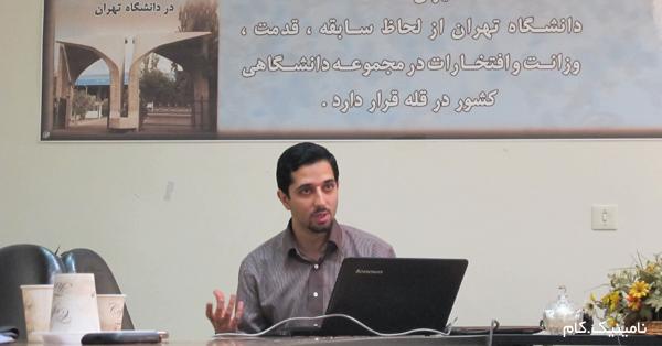 حمید توکلی، مدرس برندسازی