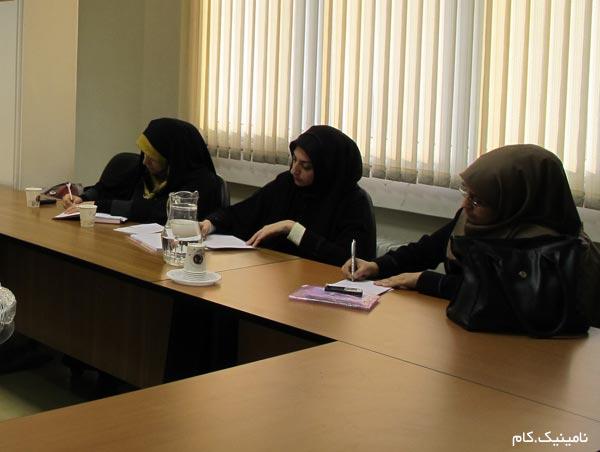 کارگاه برندسازی اینترنتی در دانشگاه تهران