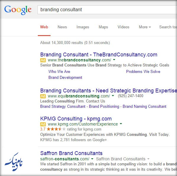 مشاوره برندسازی در گوگل و تبلیغات در گوگل